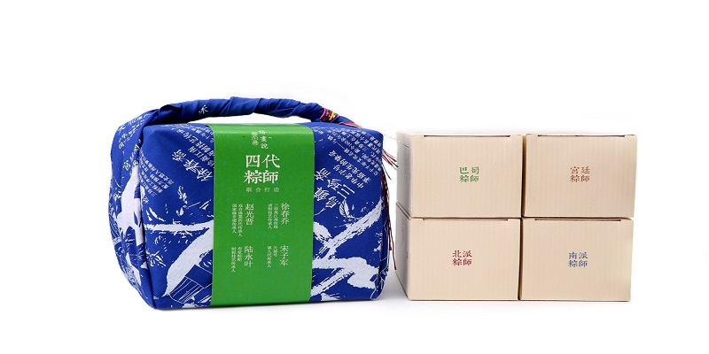 企业定制四代粽师优享版 端午节礼盒