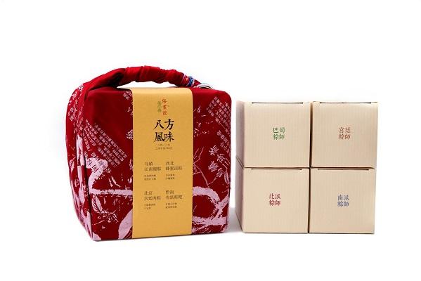 企业定制四代粽师尊享版 端午节礼盒 粽子 端午节