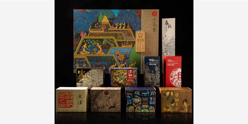 端午节粽子定制团购复古主题手工棕高端礼盒装