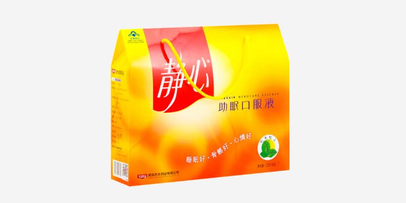 太太静心助眠口服液礼盒装15ml*23支(两盒)