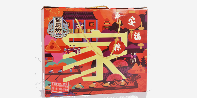 端午节御厨坊平安福粽礼盒880g