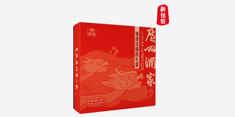 广州酒家利口福锦绣浓情鲍鱼粽礼盒
