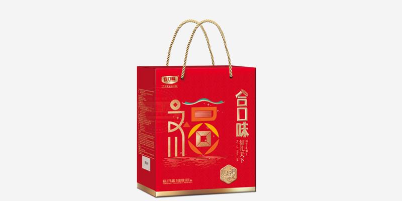 端午节合口味福礼天下礼盒粽680g