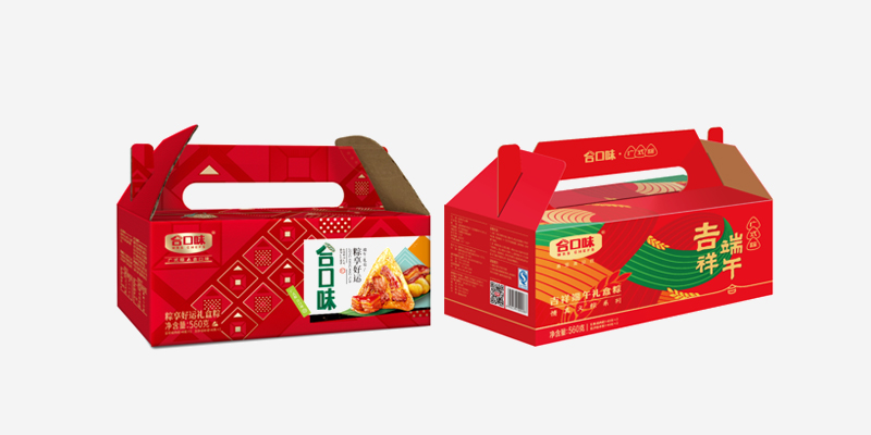 端午节合口味粽享好运礼盒 560g