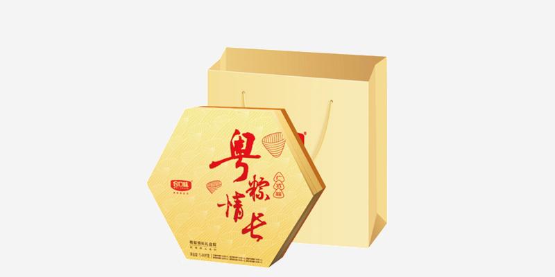 合口味端午节粤粽情长礼盒粽1440g