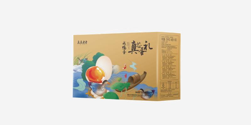 端午节真真老老真芯蛋礼咸鸭蛋礼盒