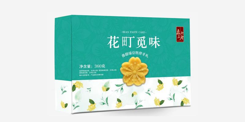 端午节花町绿豆糕礼盒360g