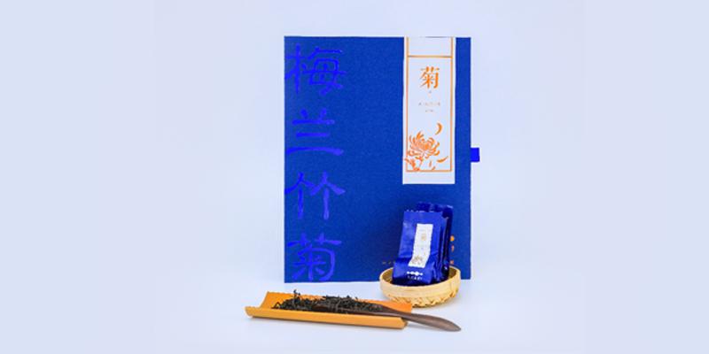 菊·武夷红茶