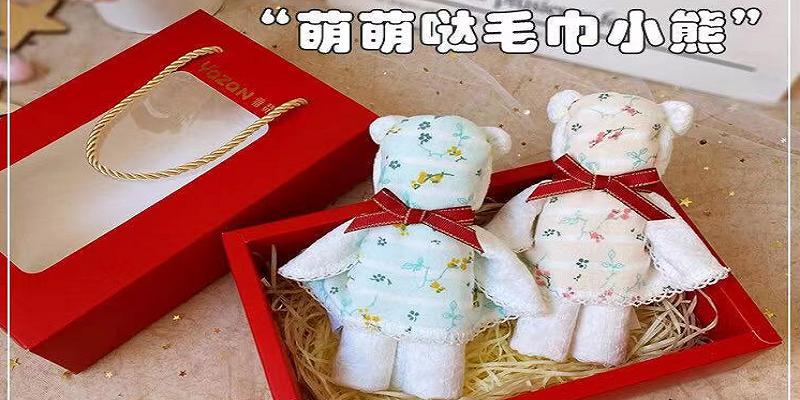 毛巾礼盒伴手礼节日礼品