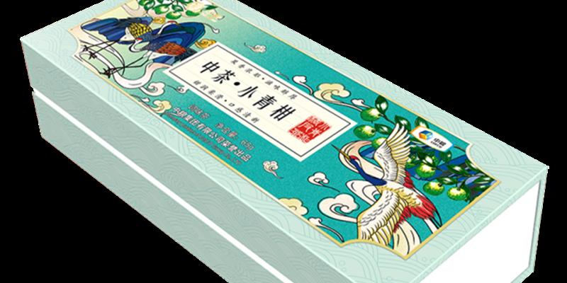 中粮中茶小青柑礼盒 65g